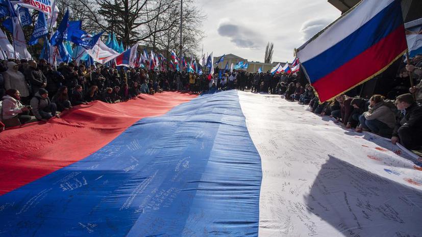 СМИ: Три западных мифа о России, которые пора развенчать