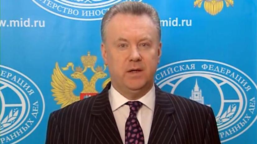 МИД России: В Москве возмущены призывом властей Латвии снести памятник советским воинам