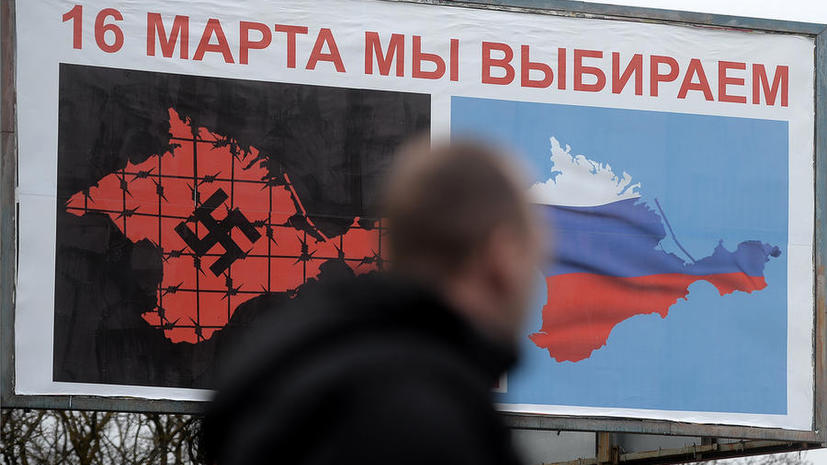 В Крыму начали работу участковые комиссии по проведению референдума