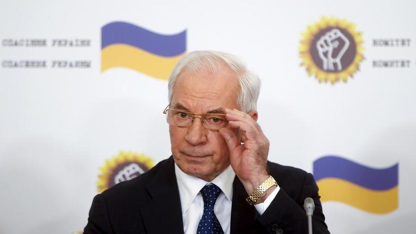 Николай Азаров: Сегодня украинский народ выступает в роли Шуры Балаганова, пилящего «золотые» гири