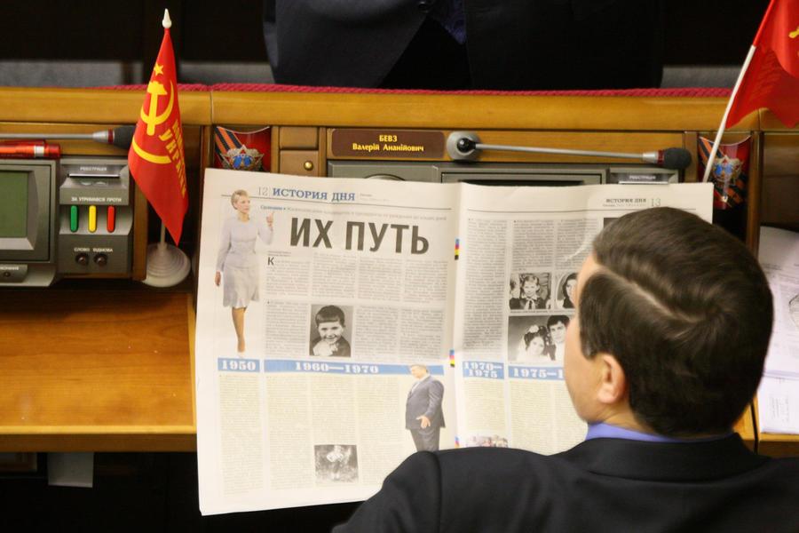 Националисты предложили создать на Украине министерство свободы слова