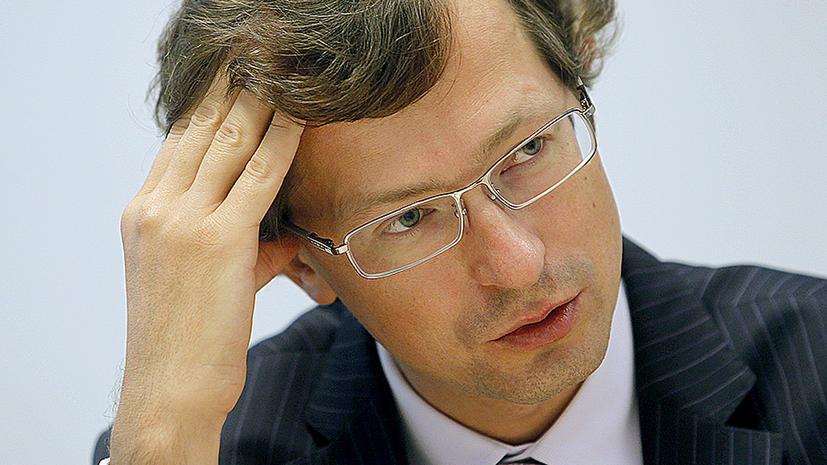 Замминистра финансов РФ ушел в отставку
