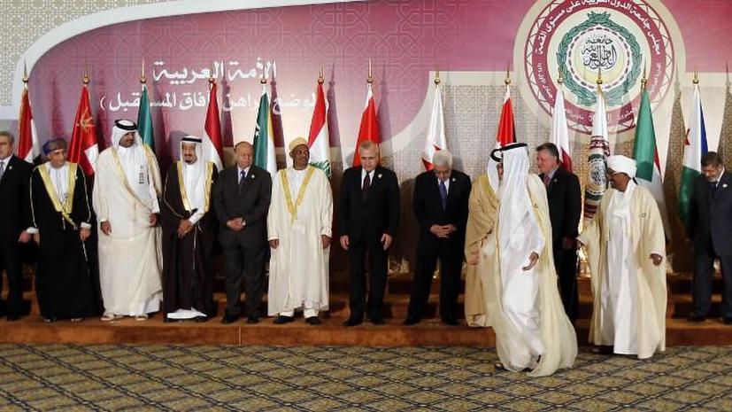 Членство сирийской оппозиции в ЛАГ приостановлено