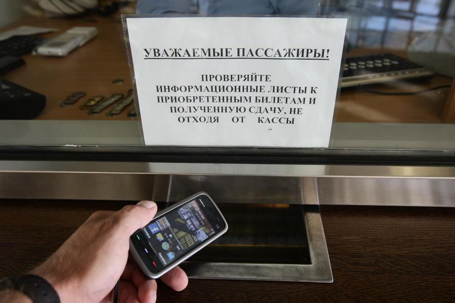 Пассажиры общественного транспорта смогут оплачивать проезд при помощи смс