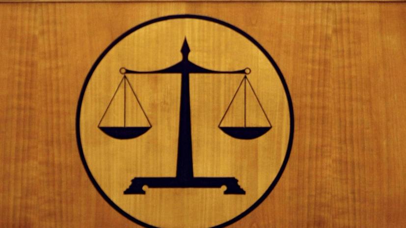 Верховный суд подтвердил законность снятия неприкосновенности с коммуниста Бессонова