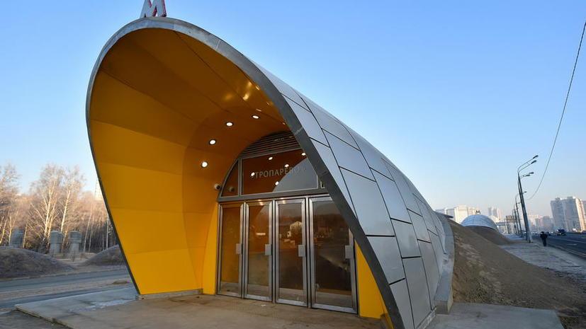 На Сокольнической линии московского метро открылась новая станция «Тропарёво»