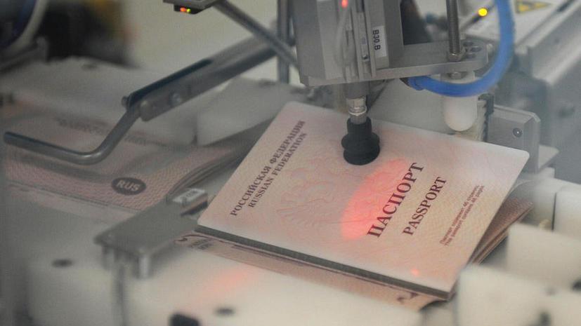 Дипломат: служебные паспорта – единственная помеха на пути к безвизовому режиму между Россией и ЕС