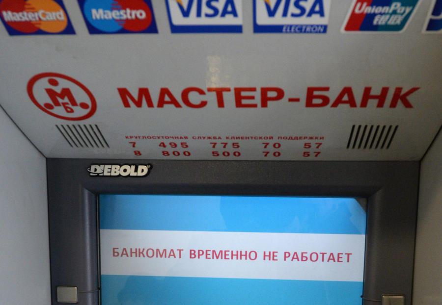 Банкоматы Мастер-банка отдадут Альфа-банку