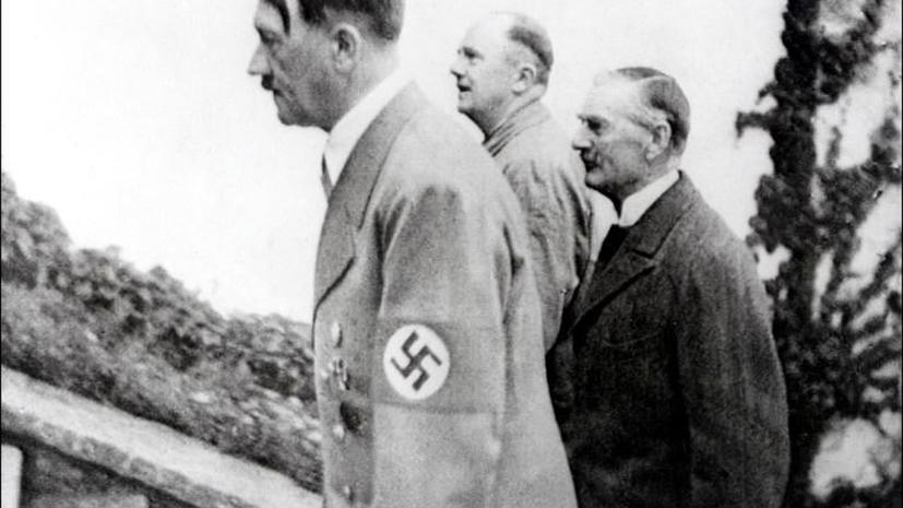 В Берлине скончался последний свидетель смерти Адольфа Гитлера