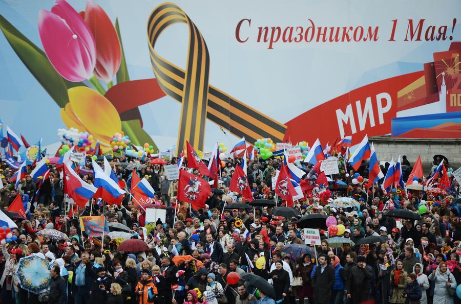 #1Мая: Праздничные первомайские демонстрации прошли по всей России