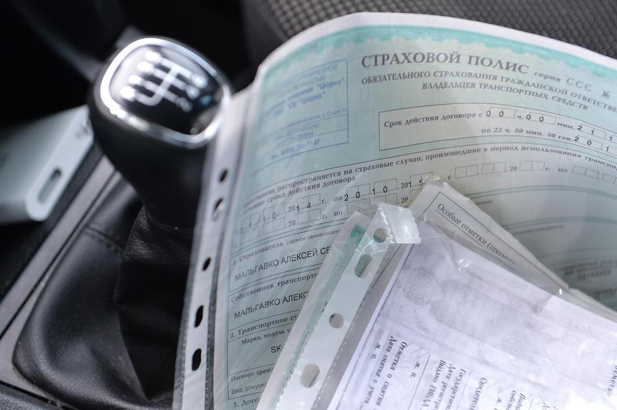 Депутаты просят смягчить наказание за отсутствие полиса ОСАГО