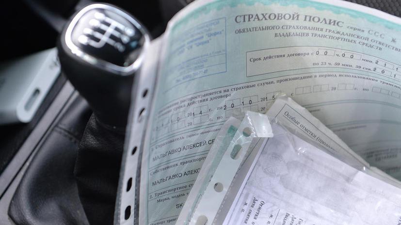СМИ: Страховые компании просят ЦБ об отсрочке онлайн-продаж полисов ОСАГО