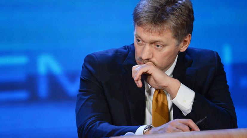 Дмитрий Песков: Нельзя говорить о политическом урегулировании в Сирии, пока не побеждён терроризм