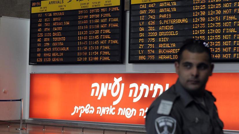 В Израиле разрешат проверять личную почту туристов