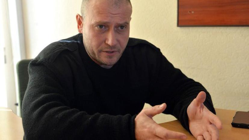 Дмитрий Ярош подал документы для регистрации кандидатом в президенты Украины