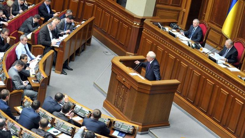 Штраф за матерную брань на Украине могут поднять до $100