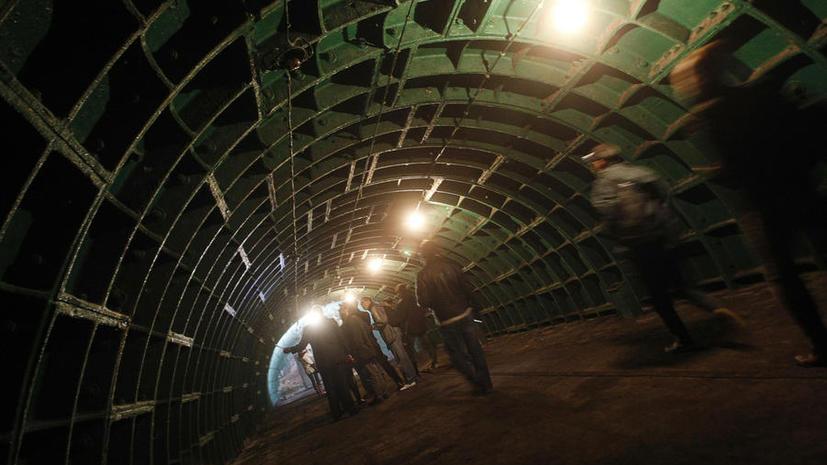 В Лас-Вегасе продают подземное поместье