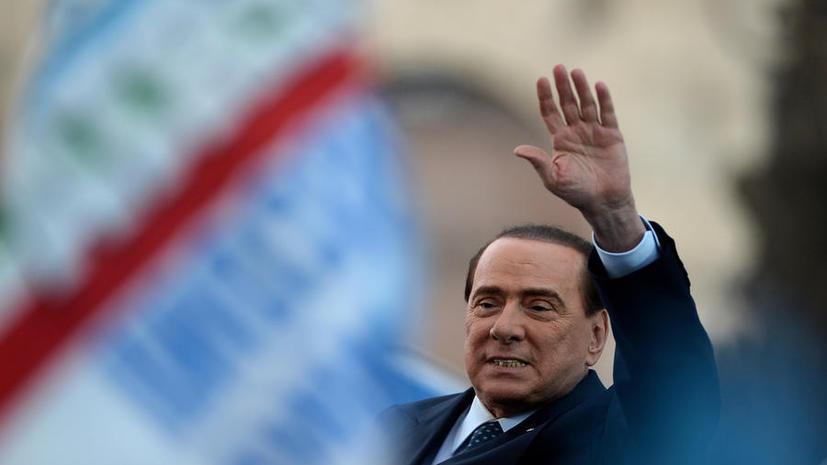 Миланский суд огласит приговор Сильвио Берлускони