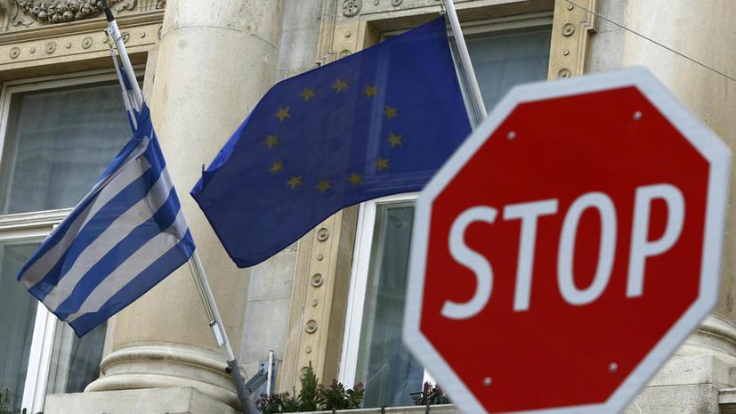Наука унижать: WikiLeaks рассказал о планах МВФ принудить Грецию к подчинению ЕС