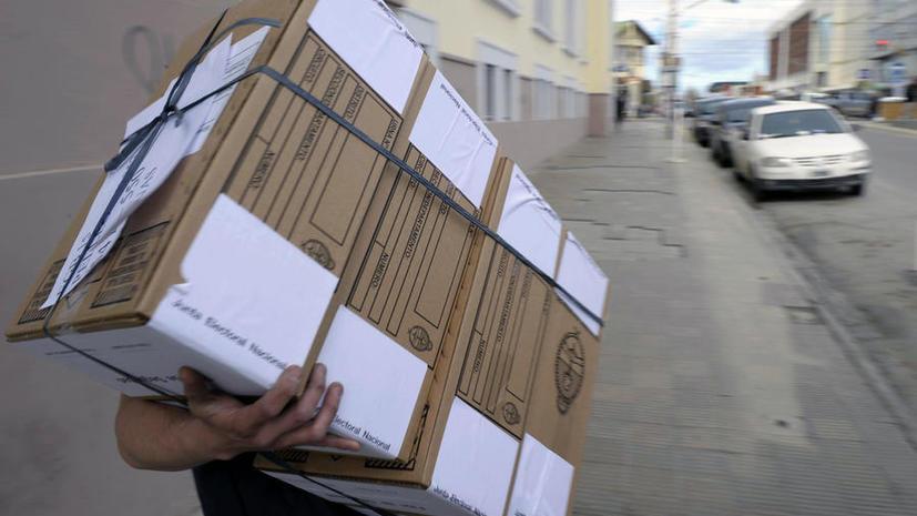 Аргентина ужесточает правила онлайн-шопинга