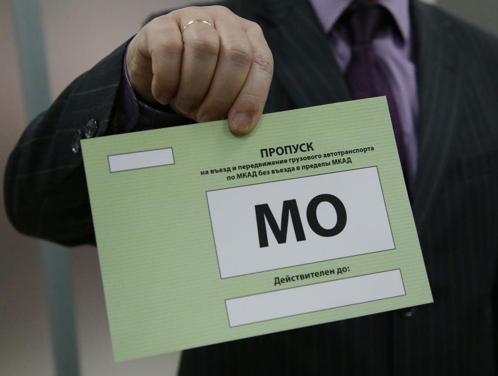 Автомобилисты и блогеры разошлись в оценках московского «закона о фурах»