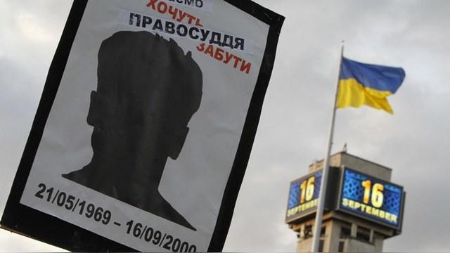 Немецкие СМИ: Борьба с коррупцией на Украине заканчивается ударом по голове