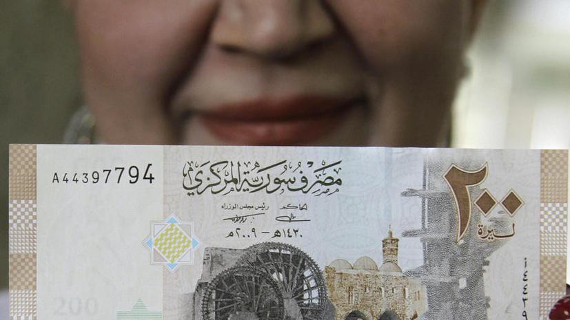 Сирийские власти запретили иностранную валюту