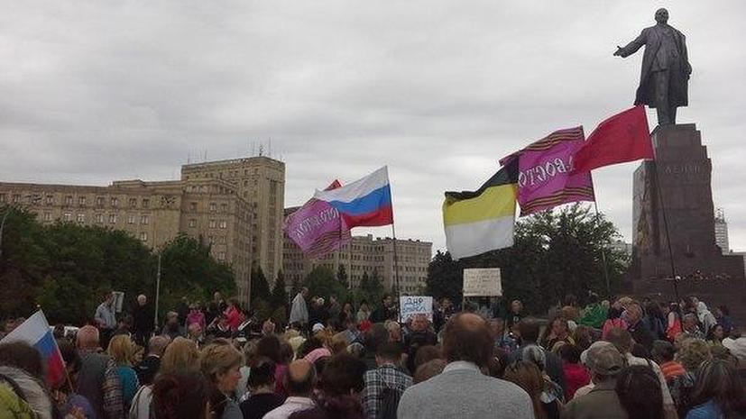 Жители Харькова собрались на митинг в поддержку Донбасса