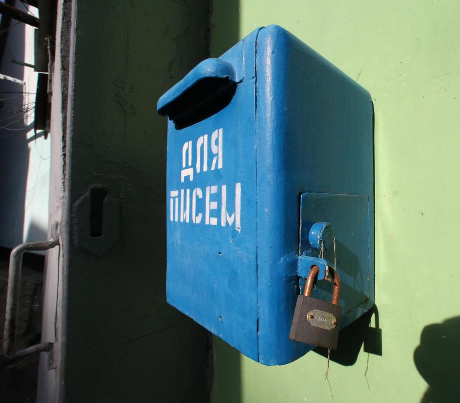 Двое жителей Сибири пойманы при попытке передать секретную информацию иностранным спецслужбам