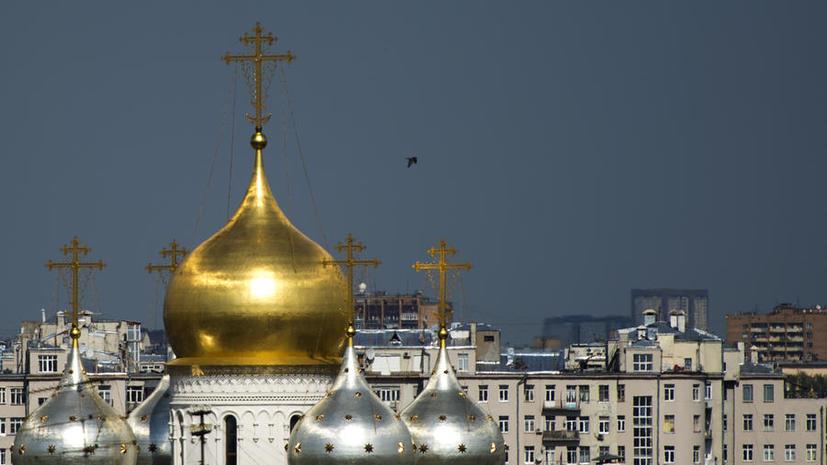 В Москве могут отменить согласование на застройку в исторических зонах