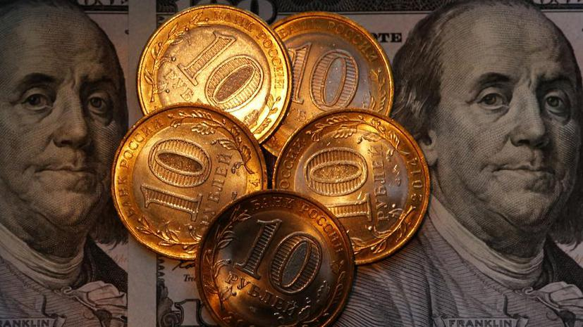 Эксперт: Развивающиеся экономики пытаются нащупать альтернативу долларовой системе