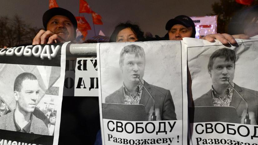 СК не нашел подтверждения пыткам Развозжаева