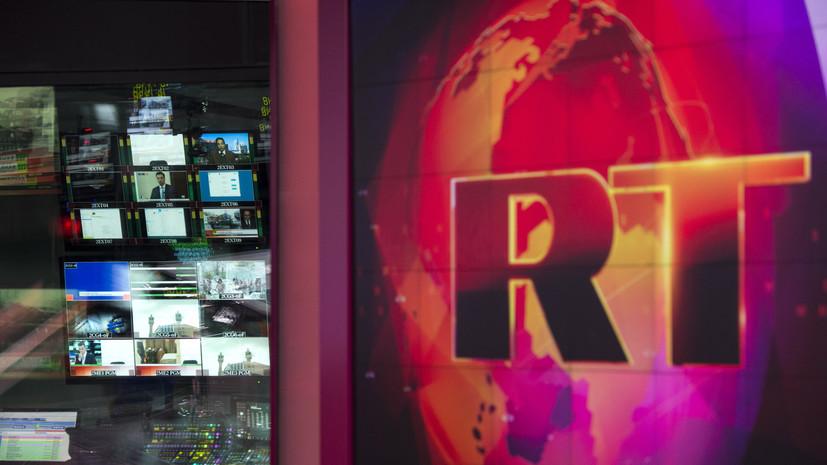 Исследование PwC для RT: рост популярности зарубежных новостных источников в 10 странах