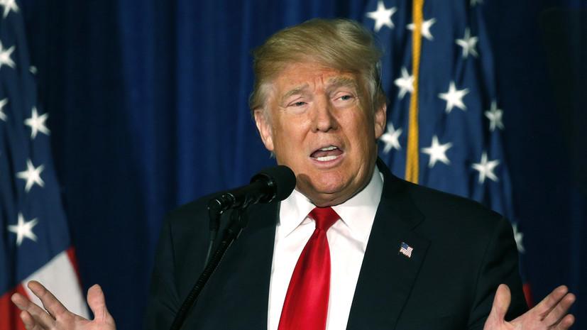 Дональд Трамп: Внешняя политика США - это полная катастрофа