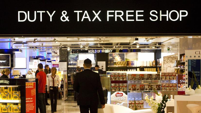Гостинцы для интуристов: до конца года в России может заработать система tax free