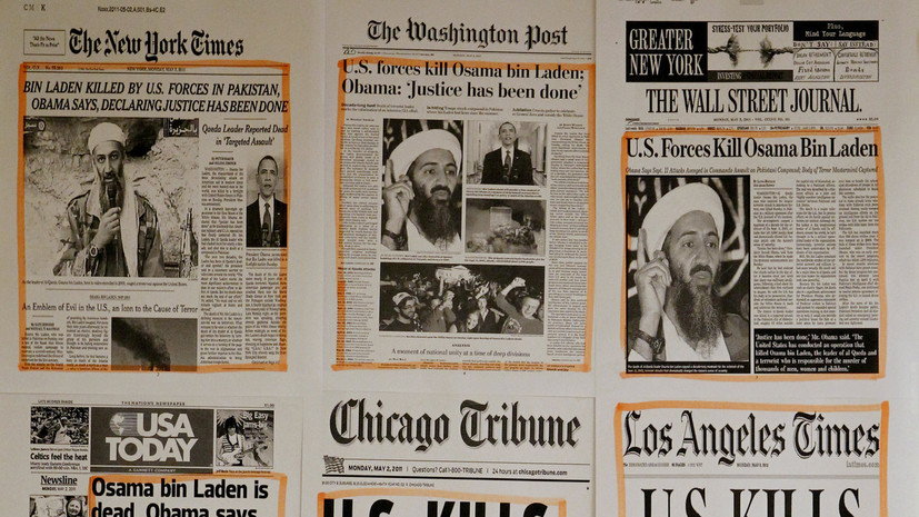Ликвидация для Обамы: 5 лет назад убили Усаму бен Ладена