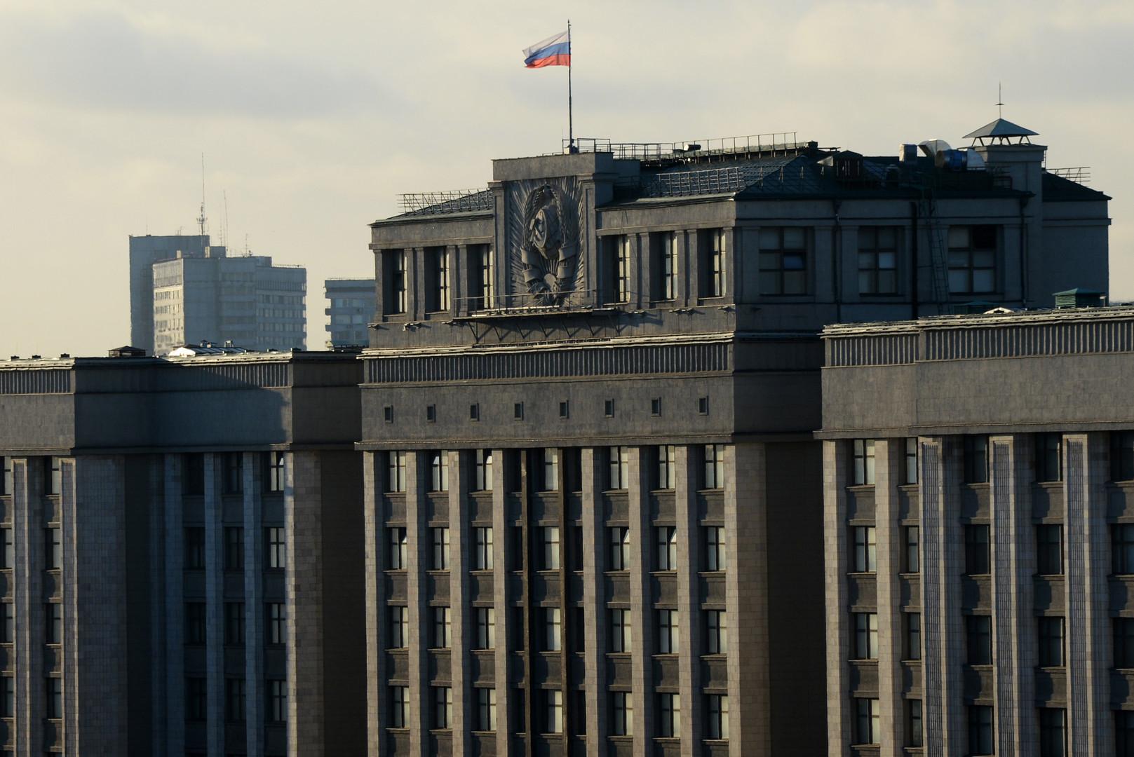 Государственной думе — 110 лет: что надо знать о первом парламенте России