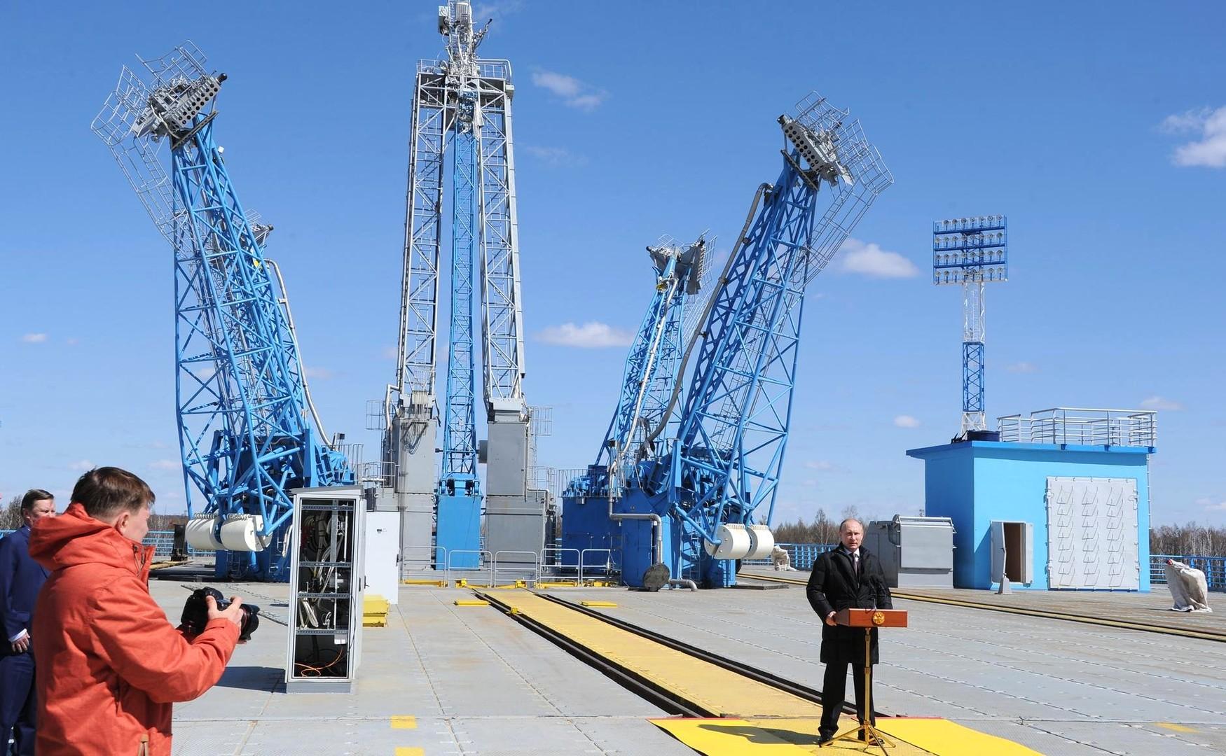 Президент РФ на встрече с членами совместного боевого расчёта подготовки и пуска ракеты-носителя «Союз-2.1а»