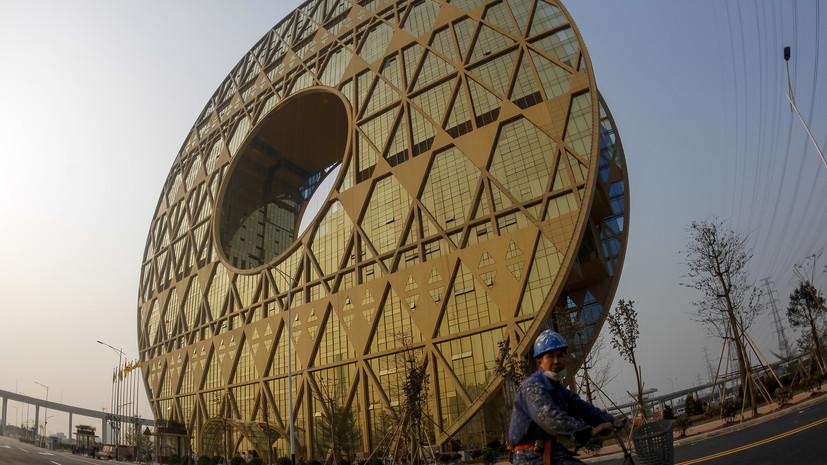 Сделайте мне красиво: как китайские архитекторы пошли вразнос