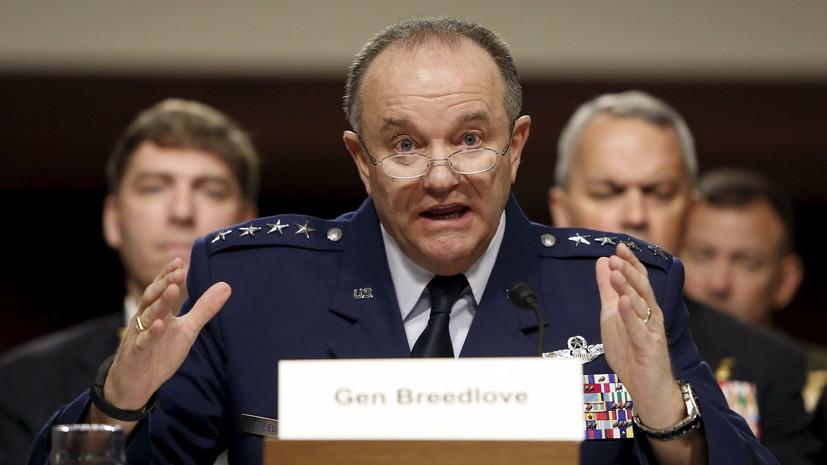 Главком НАТО в Европе Филип Бридлав призвал США усилить слежку за Россией