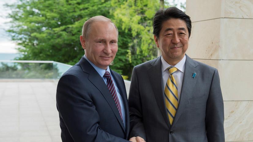 Назло Обаме: японский премьер приехал в гости к Путину