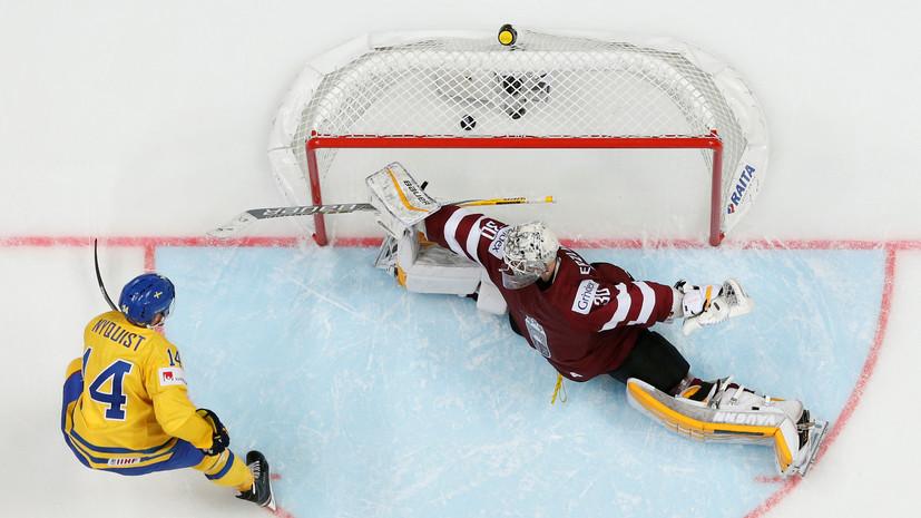 Чемпионат мира по хоккею в России — хроника событий