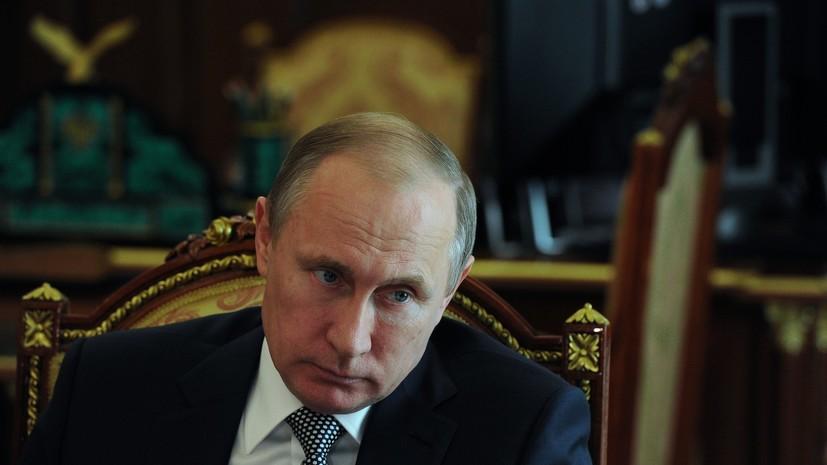 Daily Mail: Владимир Путин вошёл в десятку самых уважаемых людей планеты