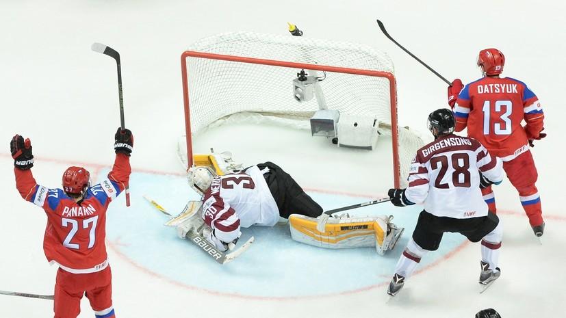 Латвия хочет закинуть Российской Федерации 4 шайбы