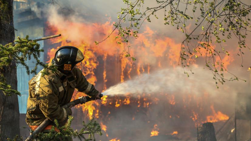 Лесные пожары в России. Сибирь и Дальний Восток