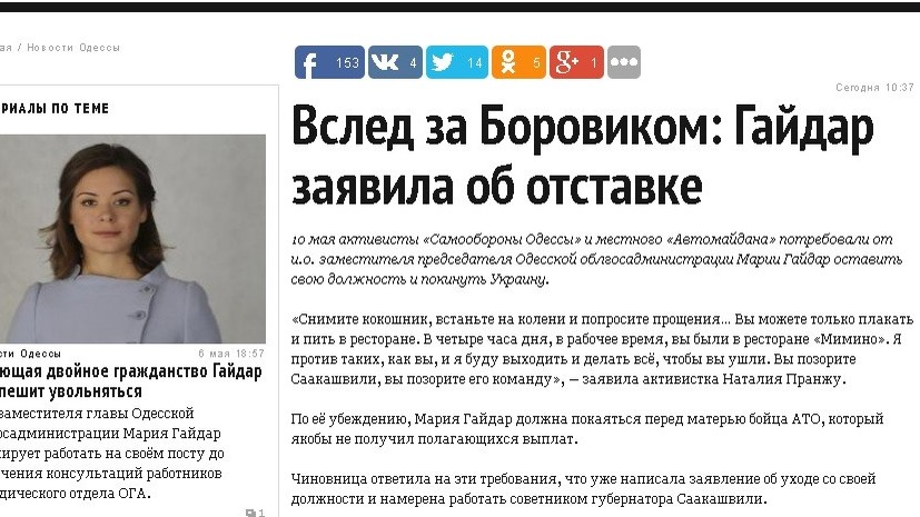 скриншот http://timer-odessa.net/