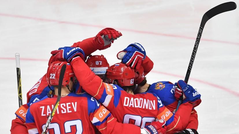Сборная России по хоккею разгромила команду Дании со счётом 10:1