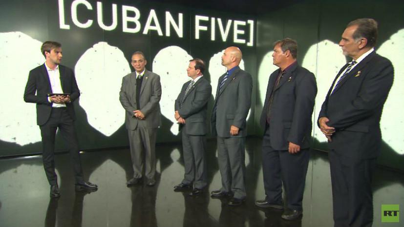 «Кубинская пятёрка» в интервью RT: Куба всегда была другом России