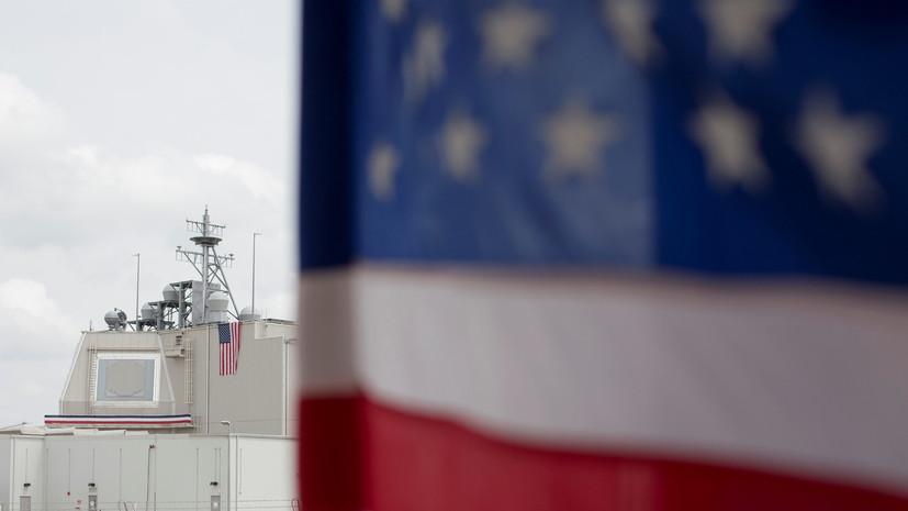 Швейцарский журналист посоветовал НАТО признаться, что ПРО направлена против России