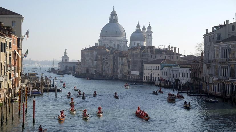Депутаты Венеции предлагают Европе признать Крым российским
